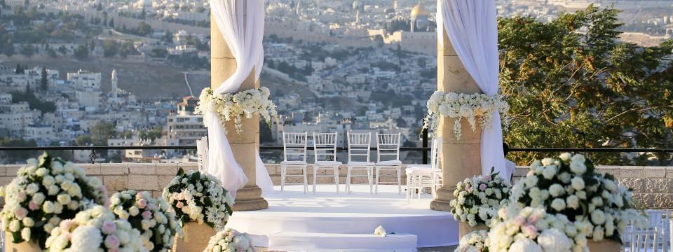 Wedding.,Jewish,Wedding,In,Jerusalem,.